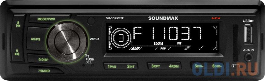 Автомагнитола Soundmax SM-CCR3076F USB MP3 FM SD MMC 1DIN 4x45Вт черный автомагнитола phantom dv 7023 usb sd