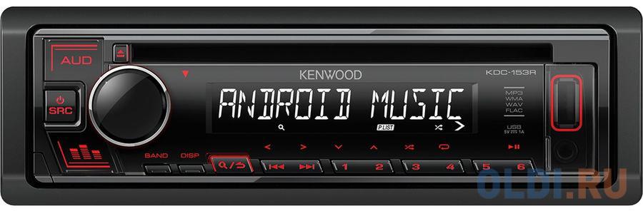 Автомагнитола CD Kenwood KDC-153R 1DIN 4x50Вт.