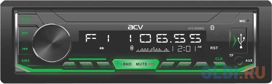 Фото - Автомагнитола ACV AVS-816BMS 1DIN 4x50Вт автомагнитола acv avs 812r 1din 4x50вт