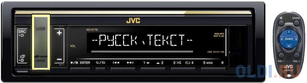 Автомагнитола JVC KD-X178 1DIN 4x50Вт
