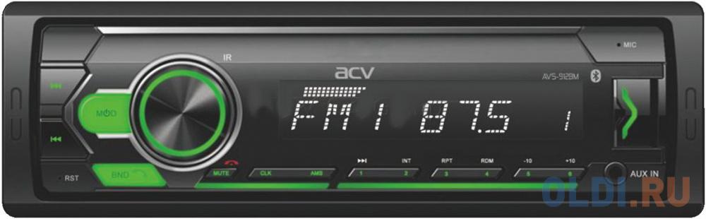 Автомагнитола ACV AVS-912BM 1DIN 4x50Вт автомагнитола acv avs 812r 1din 4x50вт