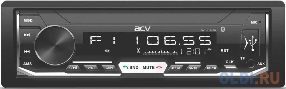 Автомагнитола ACV AVS-816BW 1DIN 4x50Вт