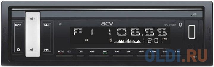 Автомагнитола ACV AVS-914BW 1DIN 4x50Вт автомагнитола acv avs 812r 1din 4x50вт