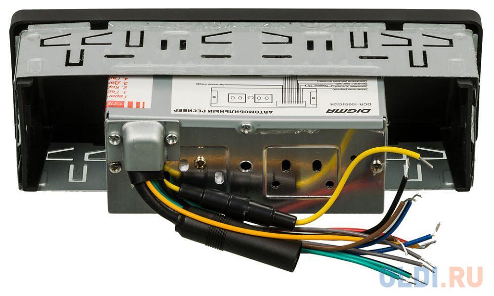 Автомагнитола Digma DCR-100G24 USB MP3 FM 1DIN 4x45Вт черный автомагнитола digma dcr 100g24