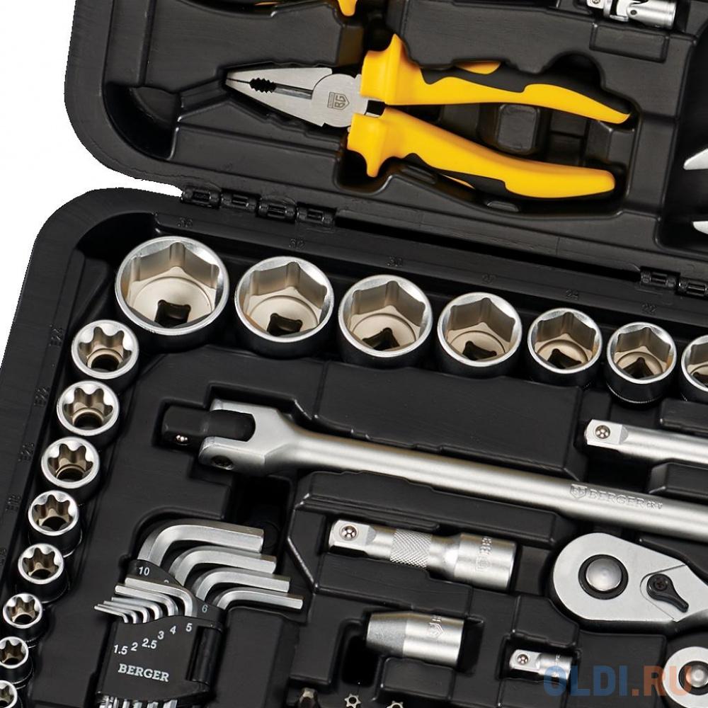 Фото - Профессиональный набор инструментов 163 предмета BERGER BG163-121438 набор инструментов berger bg042 12 42 предмета