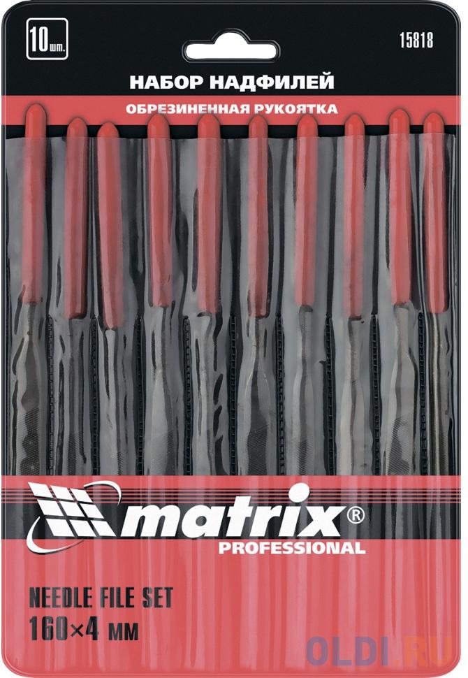 Набор надфилей MATRIX 15818 160х4мм 10шт обрезиненные рукоятки