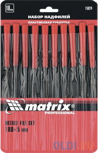 Набор надфилей MATRIX 15824  180х5мм 10шт пластиковые рукоятки.