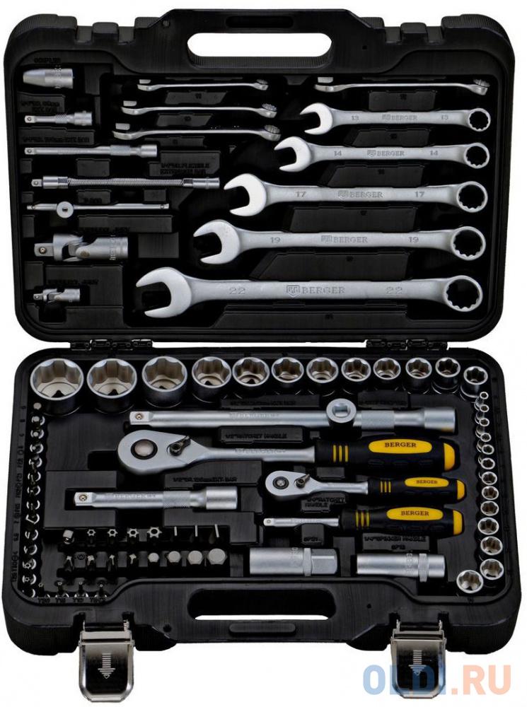 Фото - Набор инструментов BERGER BG082-1214 82 предмета набор инструментов berger bg042 12 42 предмета
