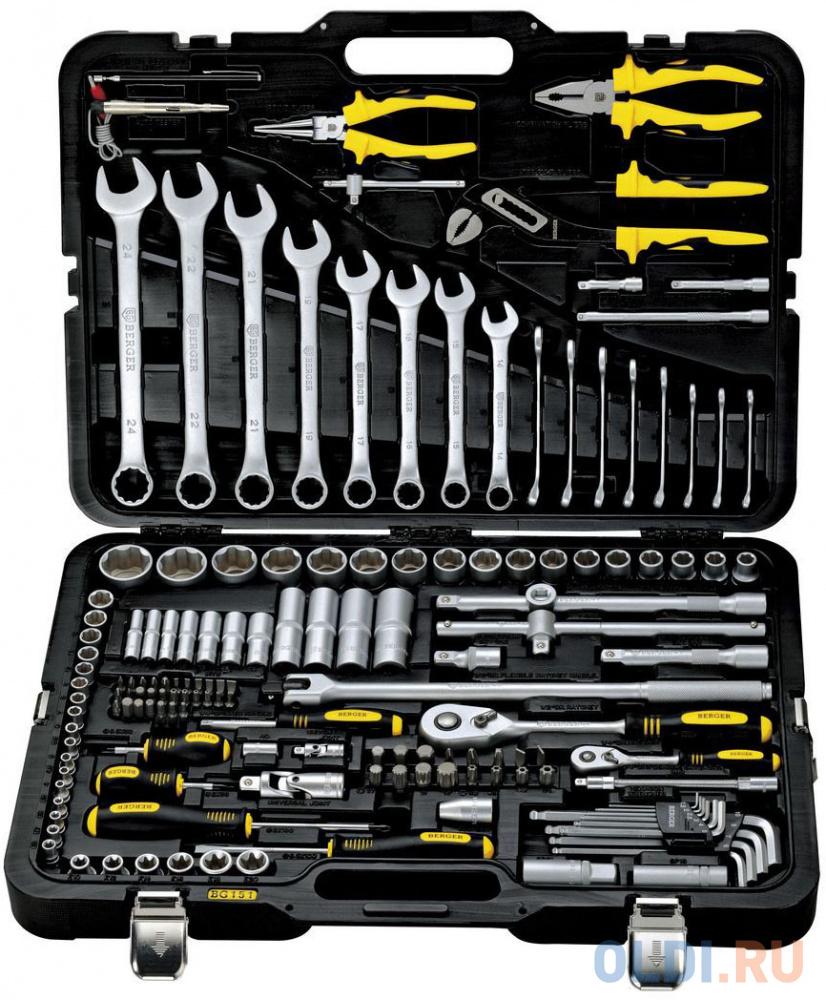 Набор инструментов BERGER BG151-1214 151 предмет недорого