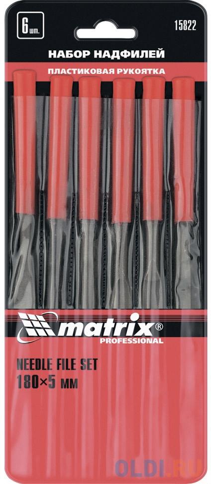 Набор надфилей MATRIX 15822  180х5мм 6шт пластиковые рукоятки.