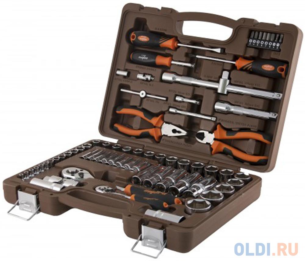 Набор инструментов OMBRA OMT69S  69 предметов.