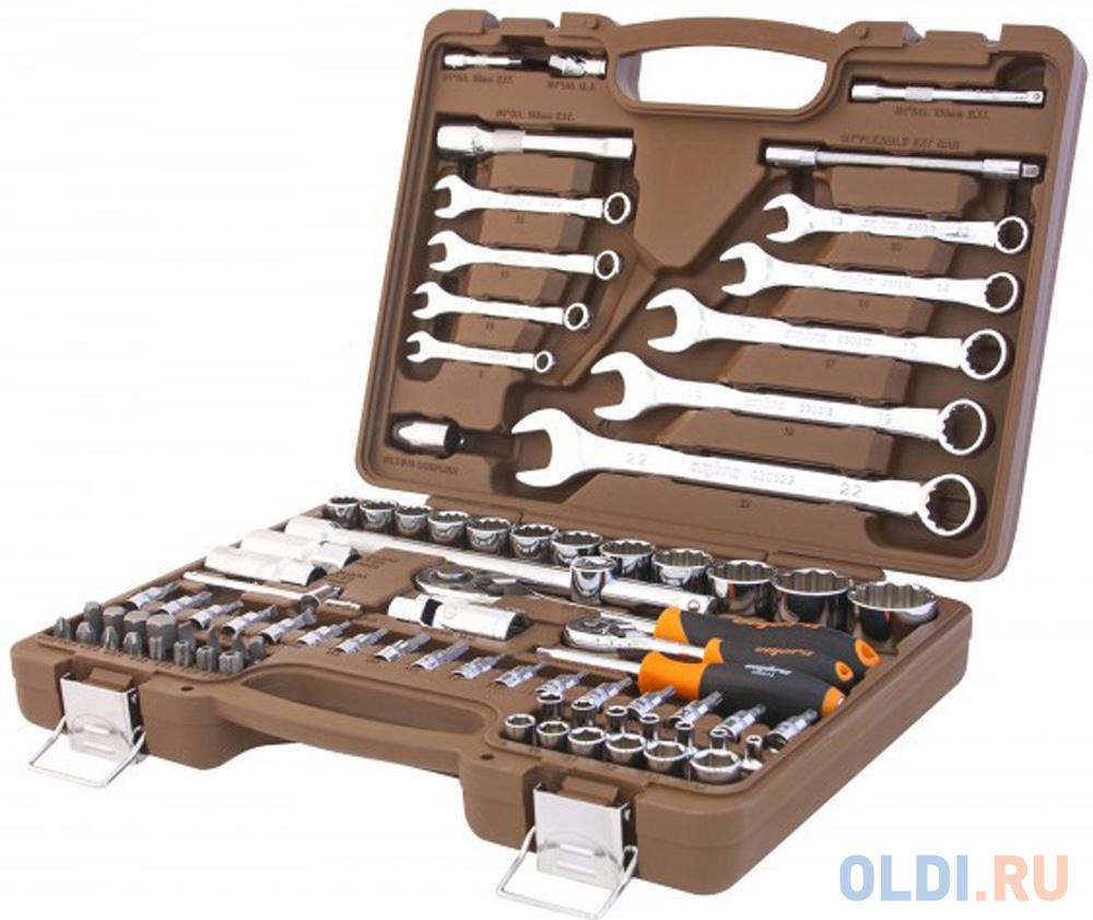 Набор инструментов OMBRA OMT82S12  универсальный 82 предмета.