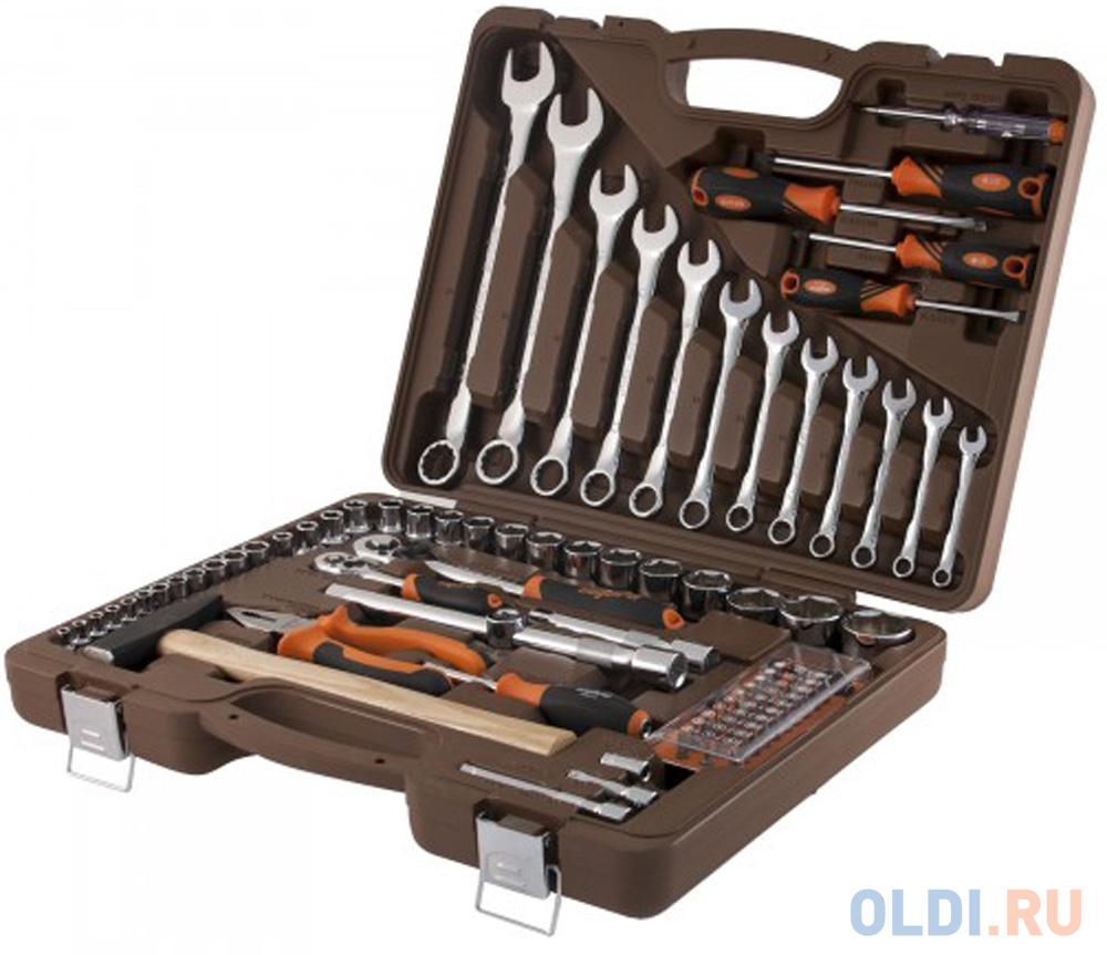Набор инструментов OMBRA OMT88S  88 предметов.