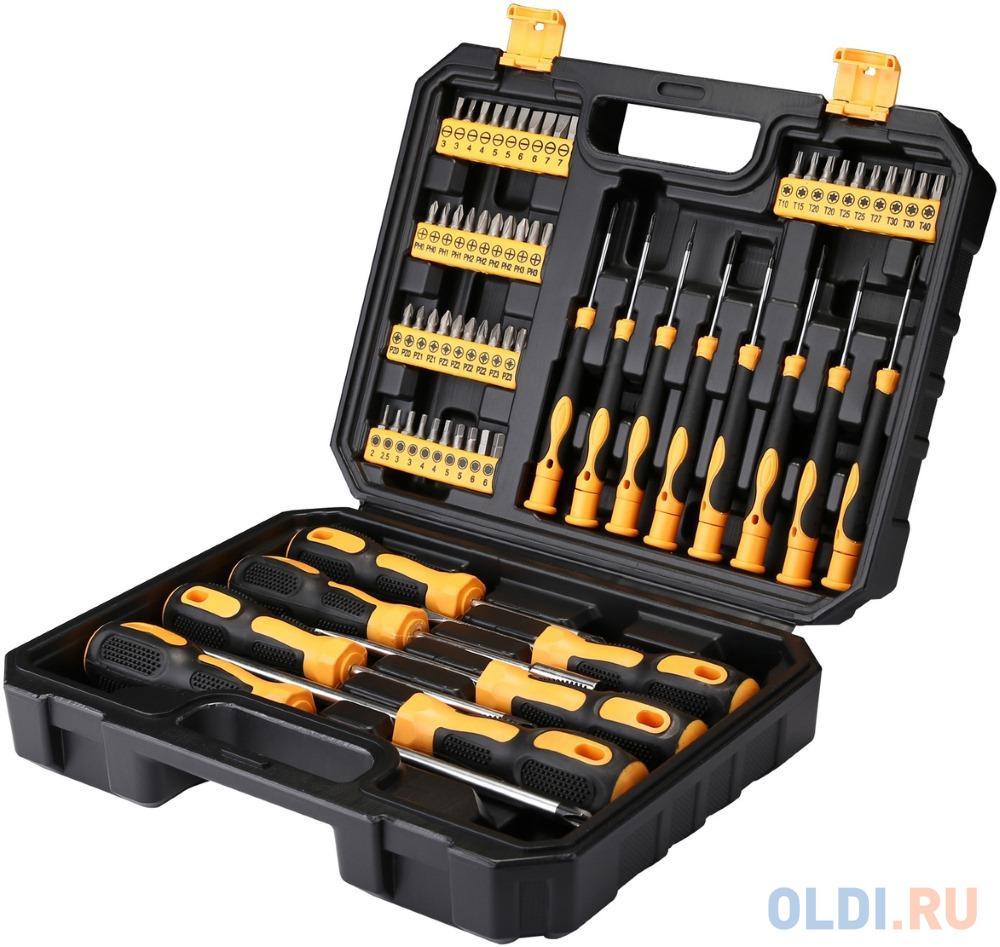 Картинка для Набор инструментов Deko DKMT65 65 предметов (жесткий кейс)