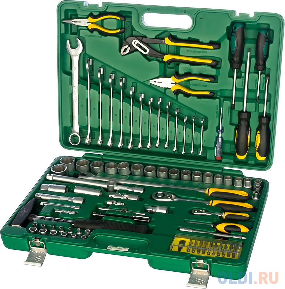 Набор инструментов АРСЕНАЛ AA-C1412P104 104 предмета