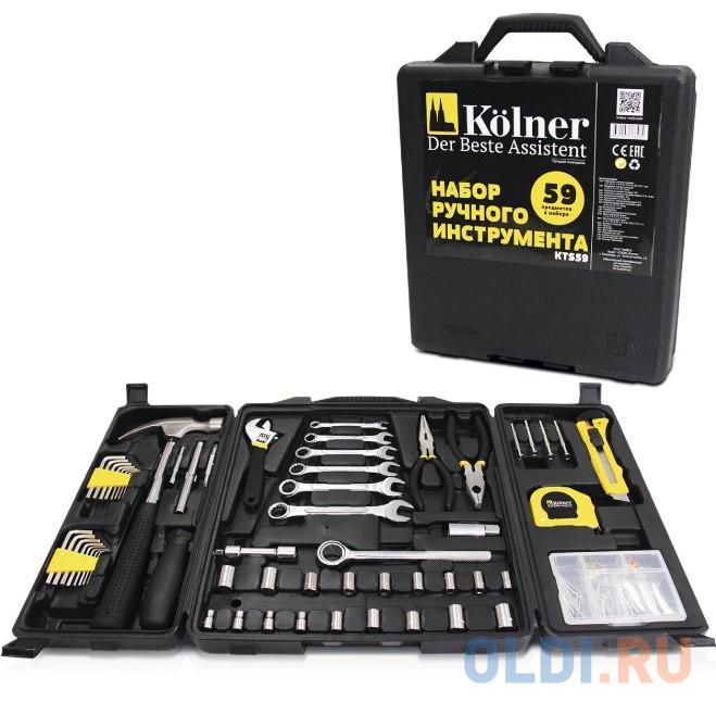 Фото - Набор ручного инструмента KOLNER KTS 59 59пр, в кейсе набор инструментов kolner kts 59