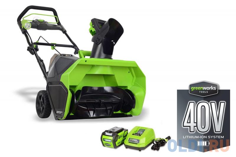 Аккумуляторный снегоуборщик Greenworks 40V G-max GD40SB с аккумулятором 2Ah и зарядныйм устройством.