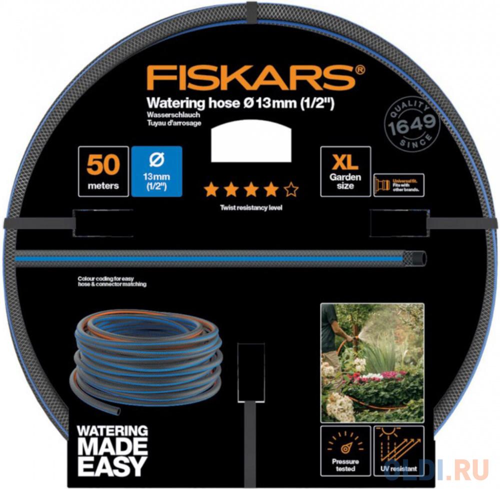 FISKARS Шланг O 13 мм (1/2) 50 м Q4 1 027 106.