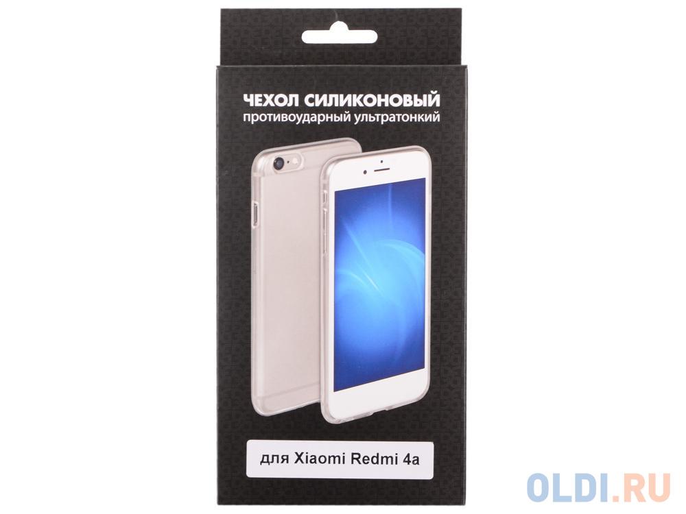 Силиконовый чехол для Xiaomi Redmi 4a DF xiCase-08 силиконовый чехол для xiaomi redmi 8 df xicase 50