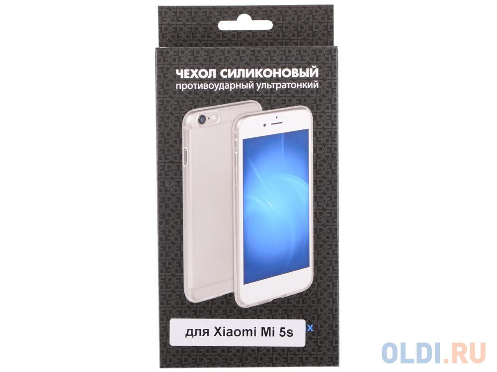Силиконовый чехол для Xiaomi Mi 5s DF xiCase-06 силиконовый чехол для xiaomi redmi 8 df xicase 50
