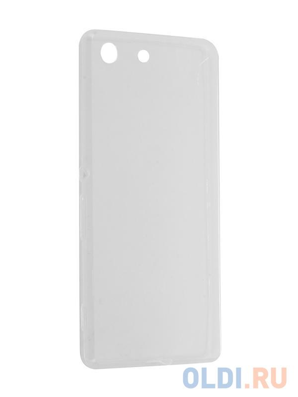 Силиконовый чехол для Sony Xperia M5 DF xCase-05