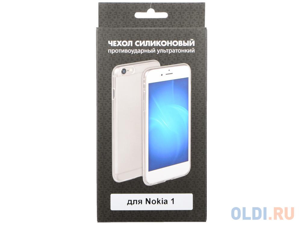 Силиконовый супертонкий чехол для Nokia 1 DF nkCase-08 недорого