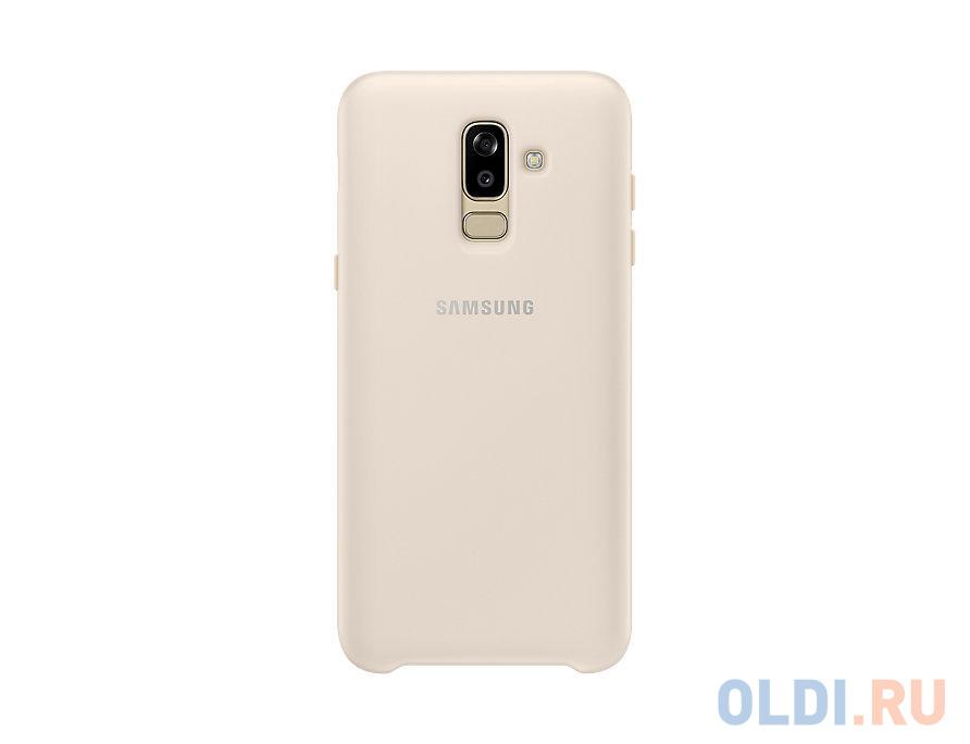 Чехол (клип-кейс) Samsung для Samsung Galaxy J8 (2018) Dual Layer Cover золотистый (EF-PJ810CFEGRU)
