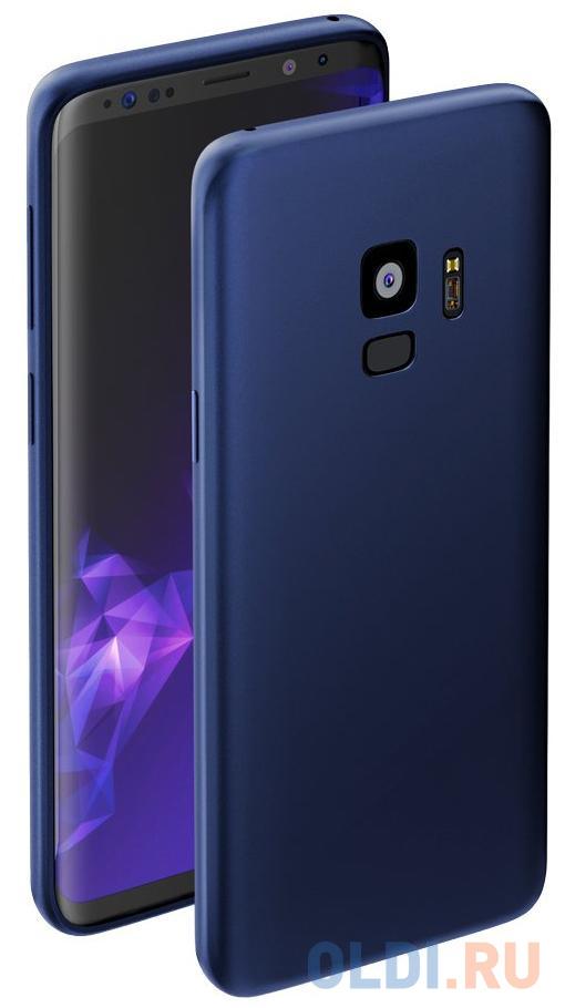 Чехол Deppa Case Silk для Samsung Galaxy S9, синий металлик чехол deppa silk для samsung galaxy s9 purple