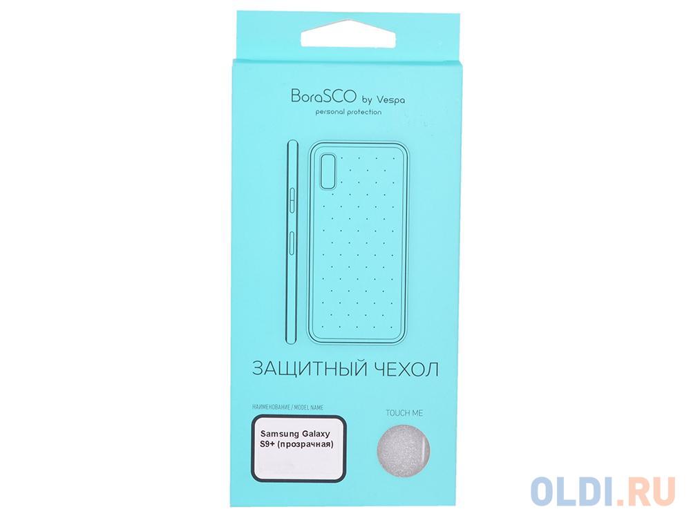 Чехол силиконовый BoraSCO для Samsung Galaxy S9+ (прозрачный)