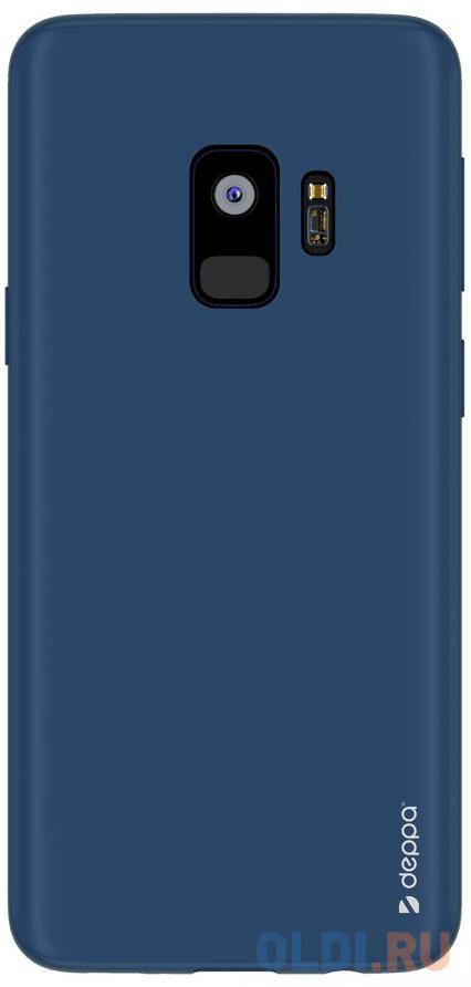 Чехол Deppa Air Case для Samsung Galaxy S9, синий чехол deppa silk для samsung galaxy s9 purple