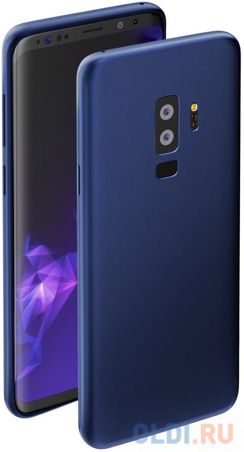 Чехол Deppa Case Silk для Samsung Galaxy S9+, синий металлик чехол deppa silk для samsung galaxy s9 purple