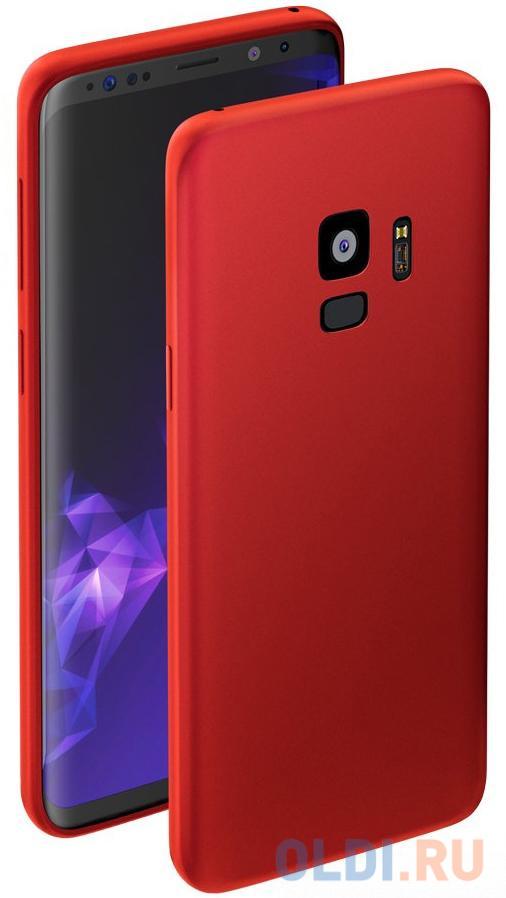 Чехол Deppa Case Silk для Samsung Galaxy S9, красный металлик чехол deppa silk для samsung galaxy s9 purple