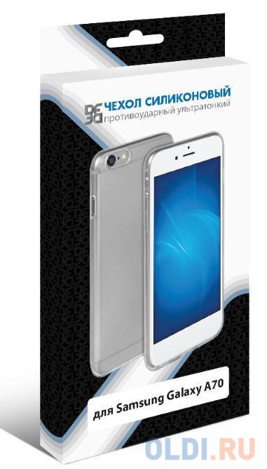 Чехол для Samsung Galaxy A70 DF sCase-78