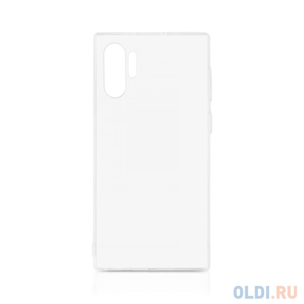 Силиконовый чехол для Xiaomi Redmi 8 DF xiCase-50 силиконовый чехол для xiaomi redmi 8 df xicase 50