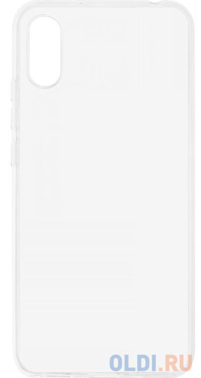 Силиконовый супертонкий чехол для Xiaomi Redmi 9A DF xiCase-56 силиконовый чехол для xiaomi redmi 8 df xicase 50
