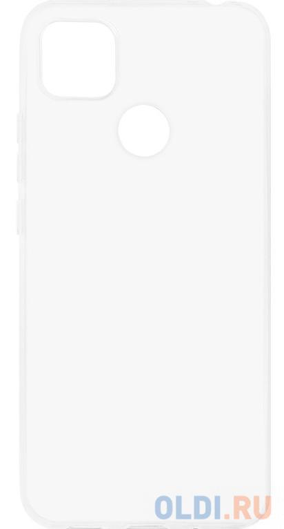 Силиконовый супертонкий чехол для Xiaomi Redmi 9C DF xiCase-57 силиконовый чехол для xiaomi redmi 8 df xicase 50