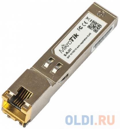 Модуль Mikrotik S-RJ01 RJ45 SFP 10/100/1000M copper module.