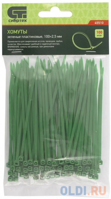 Хомуты, 100 * 2,5 мм, пластиковые, зеленые, 100 шт. </div> <div class=