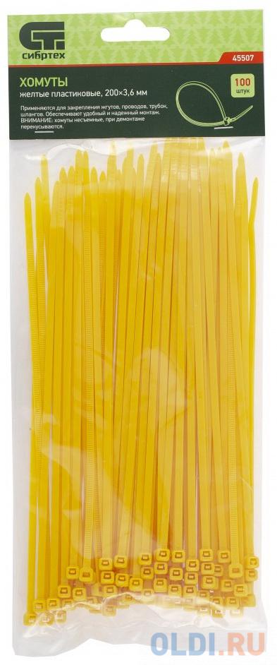 Хомуты, 200 * 3,6 мм, пластиковые, желтые, 100 шт. </div> <div class=