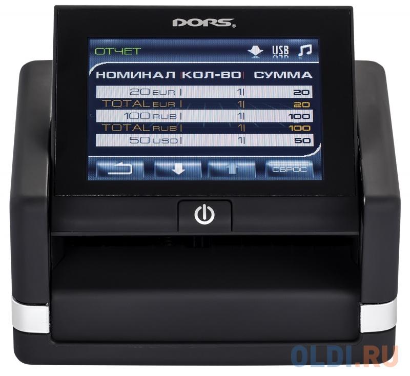 Детектор банкнот Dors 230М2 FRZ-028407 автоматический мультивалюта АКБ недорого