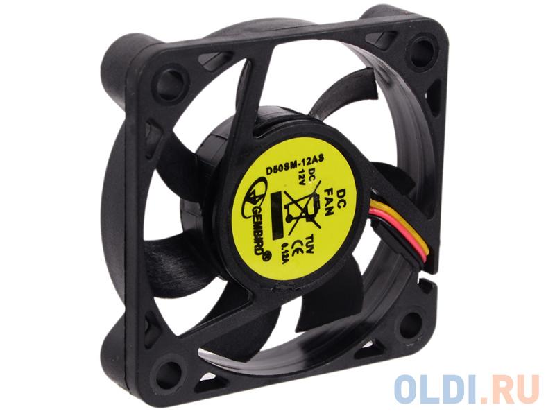 Вентилятор Gembird 50mm 4500rpm D50SM-12AS вентилятор для корпуса gembird d50sm 12as