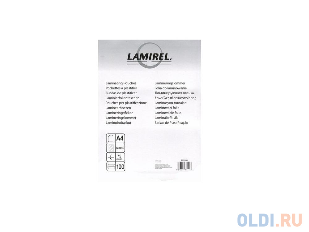 Фото - Пленка для ламинирования Lamirel А4, 75мкм, 100 шт. (LA-78656) чистящие салфетки fellowes lamirel la 5144001 100 шт