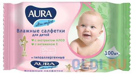 Салфетки влажные КОМПЛЕКТ 100 шт., для детей AURA Ultra comfort, универсальные, очищающие, гипоаллергенные, без спирта, 5637 салфетки aura ultra comfort 100шт 6486