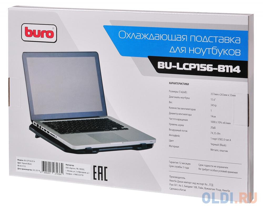 Фото - Подставка для ноутбука 15.6 Buro BU-LCP156-B114 металл/пластик 1000об/мин 20db черный подставка для ноутбука 15 6 buro bu lcp156 b214 металл пластик 1000об мин 22db черный