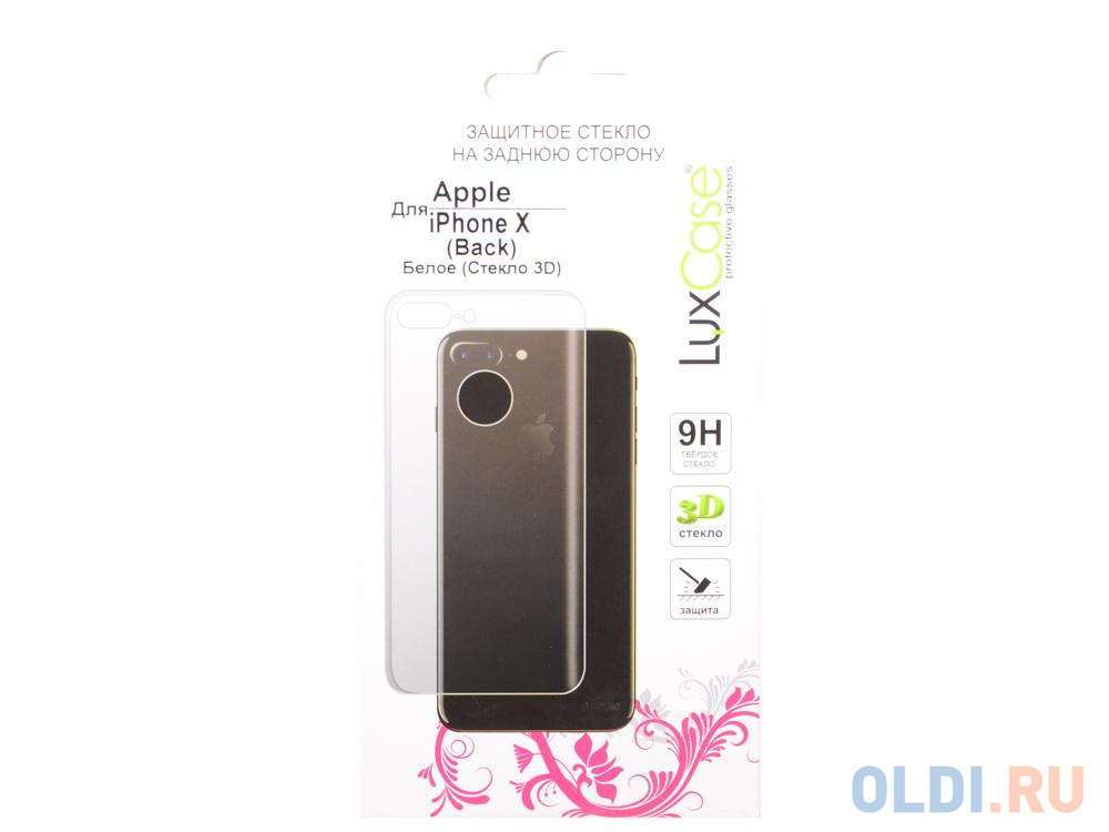Защитное стекло LuxCase для Apple iPhone X Back (Стекло 3D Белое)