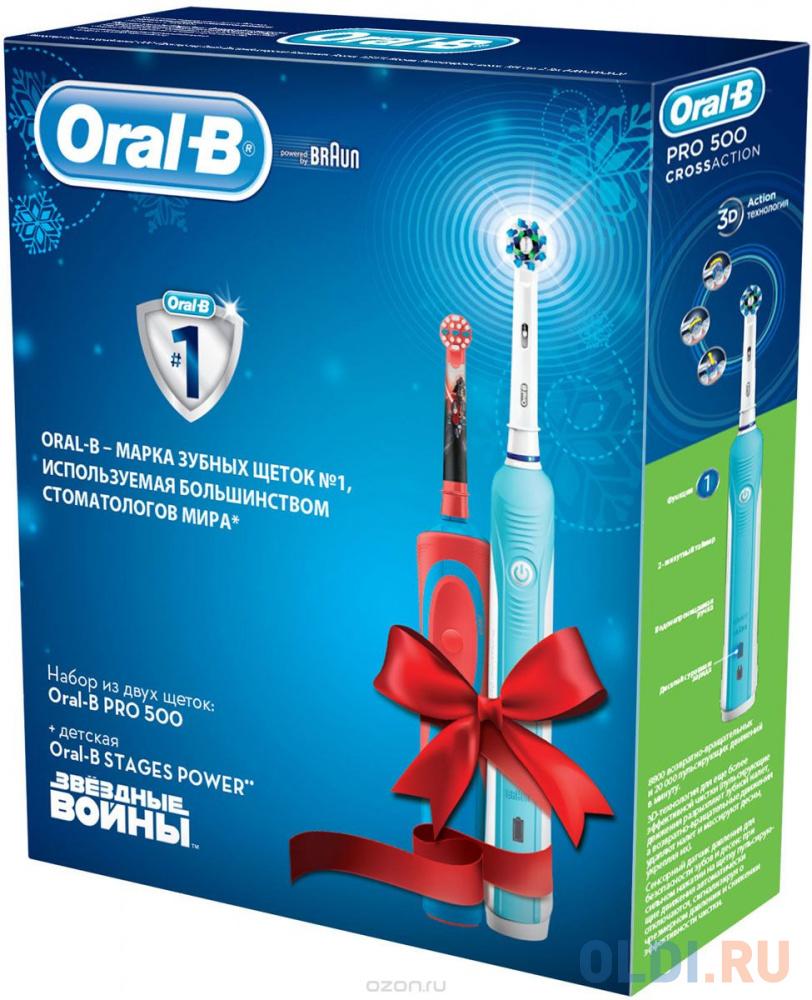 Зубная щётка Braun Oral-B PRO 500 + Oral-B Stages Power Звездные войны белый/голубой