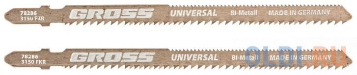 Полотна для электролобзика универсальные двухсторонние фигурный рез 2 шт. (3150 - FKR) // Gross.