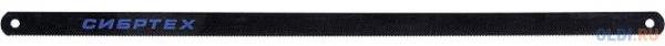 Полотно для ручной ножовки СИБРТЕХ 77764 по металлу 300мм (шаг 1 мм) 12шт полотна для ножовки по металлу 300 мм шаг 1 мм 2 шт сибртех
