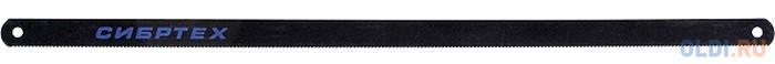 Полотна для ножовки по металлу, 300 мм, (шаг 1 мм), 2 шт.// Сибртех полотна для ножовки по металлу 300 мм шаг 1 мм 2 шт сибртех