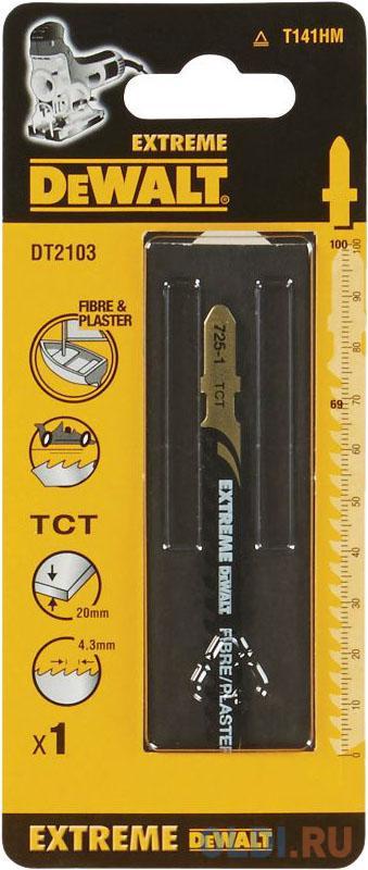 Пилка д/лобзика DEWALT DT2103-QZ  п/гипсокартону HM EXTREME. Карбид-вольфрамовые зубья (НМ). T141 H.